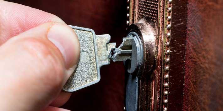 сломался ключ в замке днепр