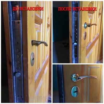 Замена замка Mottura 52. 771 ( Моттура 52. 771) в металлической двери в Днепре картинка