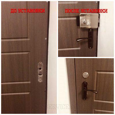 Врезка электромеханического замка в металлическую дверь в Днепре фото